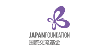 Le logo de la Japan Foundation