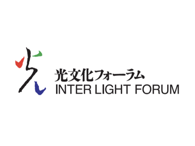 inter light forum logo
