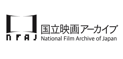 National Film Archive logo