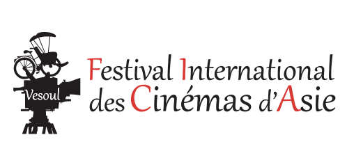 international festival of Asian cinemas logo